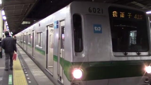 Tokyo Metro 6000 seri 6121F Semasa Berdinas di Jepang (Foto : Youtube)