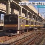 Announcer Terakhir KRL Seri 205 Saat Di Jepang
