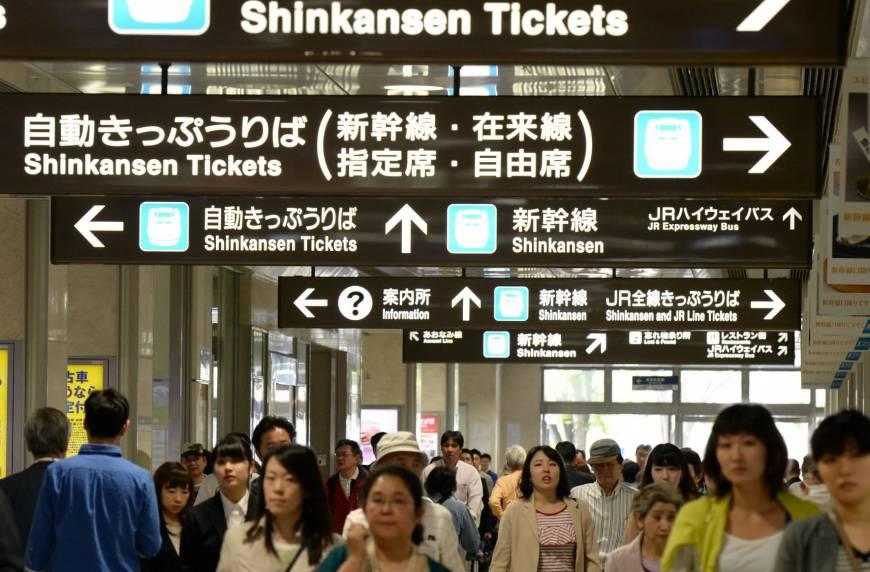 Istilah-istilah Dunia Kereta Jepang