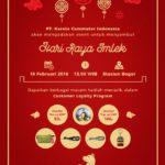 Imlek 2018 : Gong Xi Fat Cai